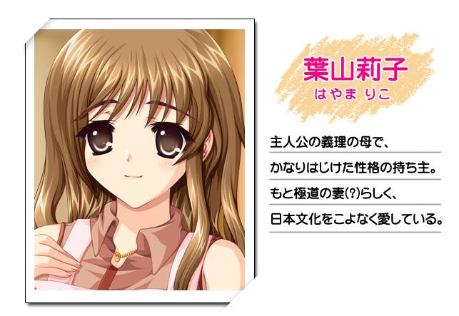 https://ami.animecharactersdatabase.com/./images/aprofile/Riko_Hayama.jpg