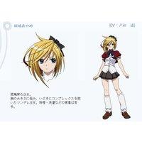 Image of Ayame Ikaruga