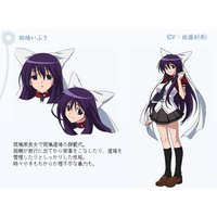 Image of Ibuki Ikaruga