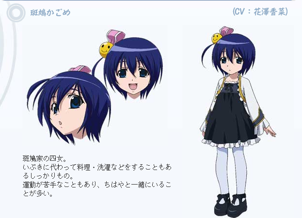 https://ami.animecharactersdatabase.com/./images/asunoyoichi/Kagome_Ikaruga.png