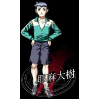 Image of Daiki Yama