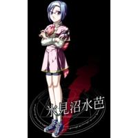 Image of Minaha Himinuma