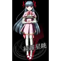 Image of Nagame Kirahoshi