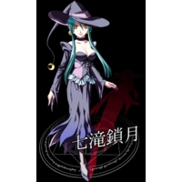 Profile Picture for Satsuki Nanataki
