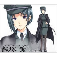 Image of Kaoru Iizuka