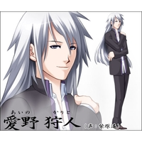 Image of Karito Aino