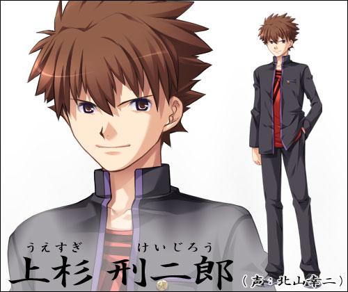https://ami.animecharactersdatabase.com/./images/ayakashi/Keijirou_Uesugi.jpg