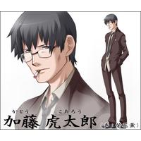 Image of Kotarou Katou