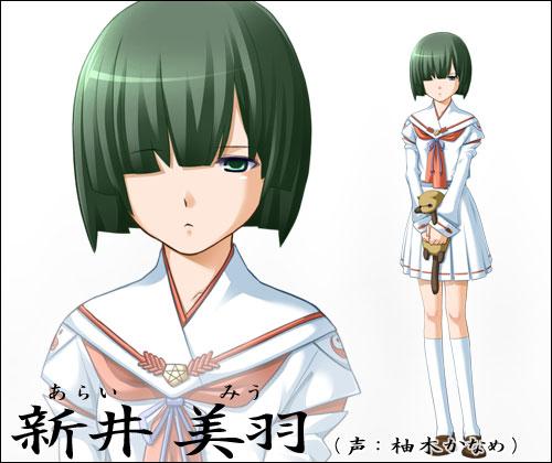https://ami.animecharactersdatabase.com/./images/ayakashi/Miu_Arai.jpg