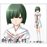 Image of Miu Arai