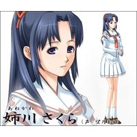 Image of Sakura Anekawa