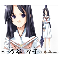 Image of Touko Ichinotani
