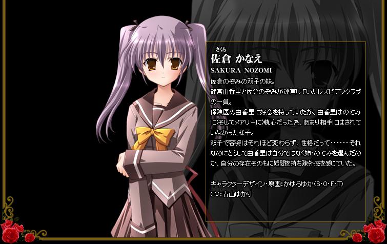 https://ami.animecharactersdatabase.com/./images/benigin/Sakura_Kanae.jpg