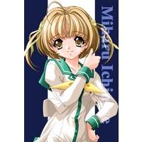 Image of Miharu Ichinose