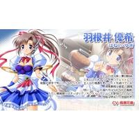 Image of Yuki Hanei