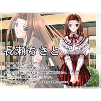 Image of Tisato Nagaya