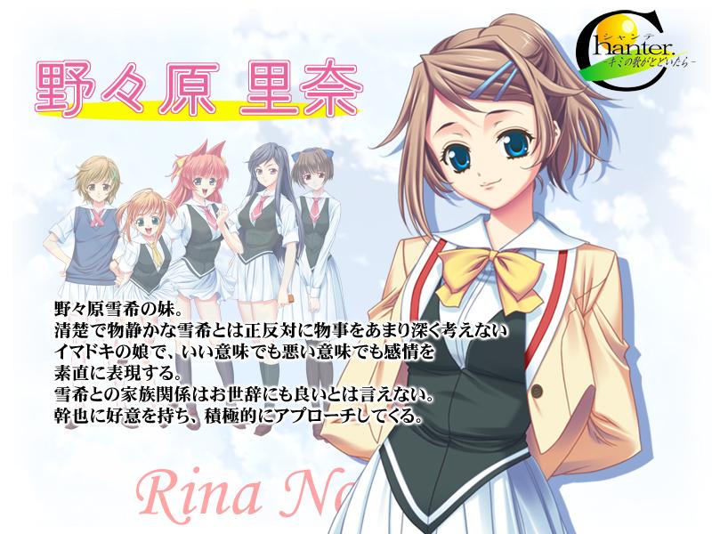 https://ami.animecharactersdatabase.com/./images/chanter/Rina.jpg
