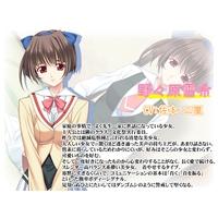 Image of Yuki Nonohara