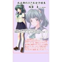 Image of Kei Inaba