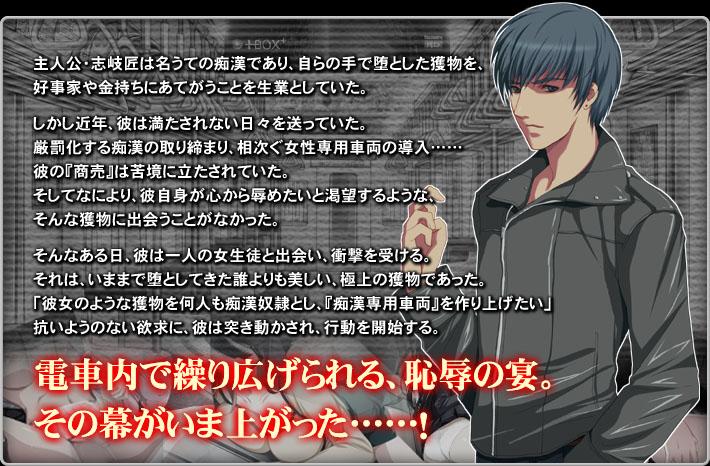 https://ami.animecharactersdatabase.com/./images/chikansenyou/Takumi_Shiki.jpg