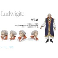 Image of Ludwigite