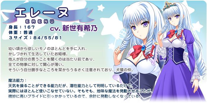 https://ami.animecharactersdatabase.com/./images/colorfulwish/Erenu.jpg