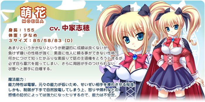 https://ami.animecharactersdatabase.com/./images/colorfulwish/Moeka.jpg