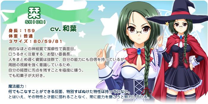 https://ami.animecharactersdatabase.com/./images/colorfulwish/Shiori.jpg