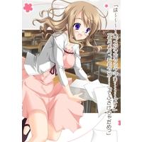 Image of Shiori Sasabe