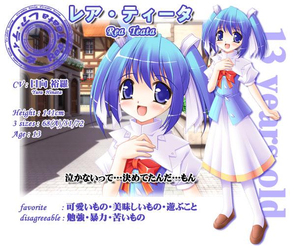 https://ami.animecharactersdatabase.com/./images/creson/Rea.jpg