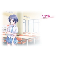 Image of Kiri Sakura