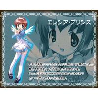 Profile Picture for Elesia Prisis