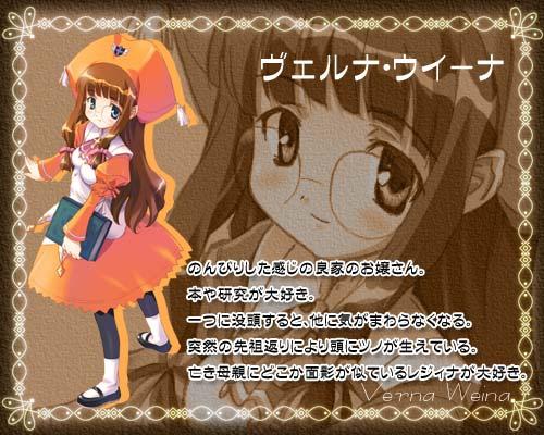 https://ami.animecharactersdatabase.com/./images/dalk/Verna.jpg