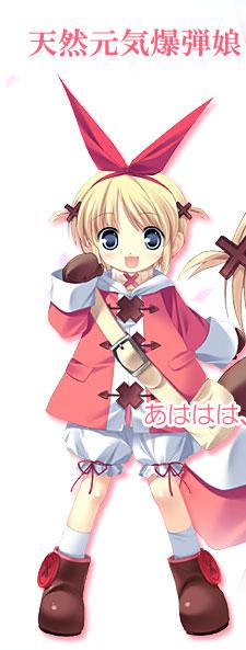 https://ami.animecharactersdatabase.com/./images/dc2/kohinata_yuzu_01.jpg