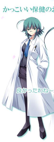 https://ami.animecharactersdatabase.com/./images/dc2/mizukoshi_maika_01.jpg