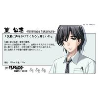 Image of Kimimase Takamura