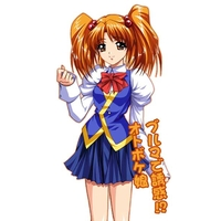 Image of Miyu Ayuchi