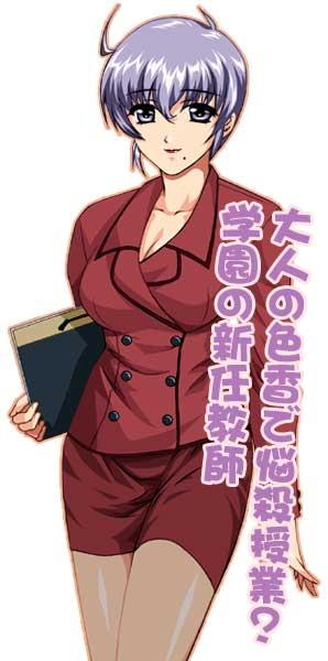 https://ami.animecharactersdatabase.com/./images/devote2/sizuka.jpg