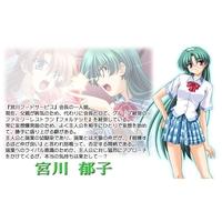 Image of Ikuko Miyakawa