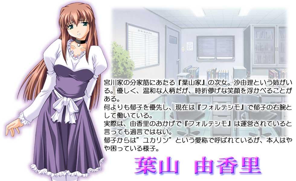https://ami.animecharactersdatabase.com/./images/dokidoki2/Yukari.jpg
