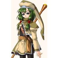 Image of Coria
