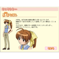 Image of Najimi Osana