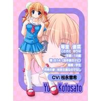 Image of Kotosato Yuuna