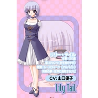 Image of Lily Tail