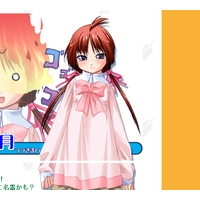 Profile Picture for Mai Tsuzuki