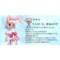 Image of Nanashi