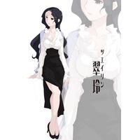 Image of Tsueirin