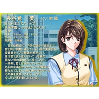 Profile Picture for Aoi Hasekura