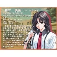 Image of Miyuu Kasiwagi