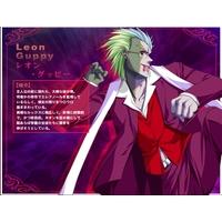 Image of Leon Guppy